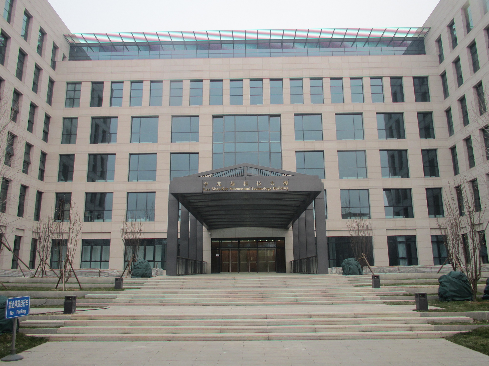 tsinghua university peking